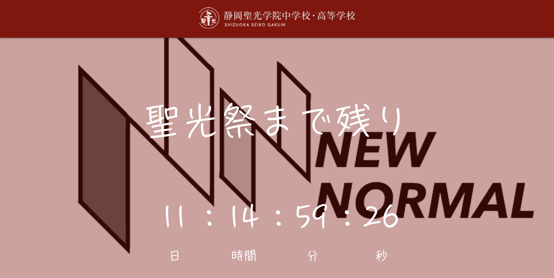スクリーンショット 2021-09-28 18.05.25