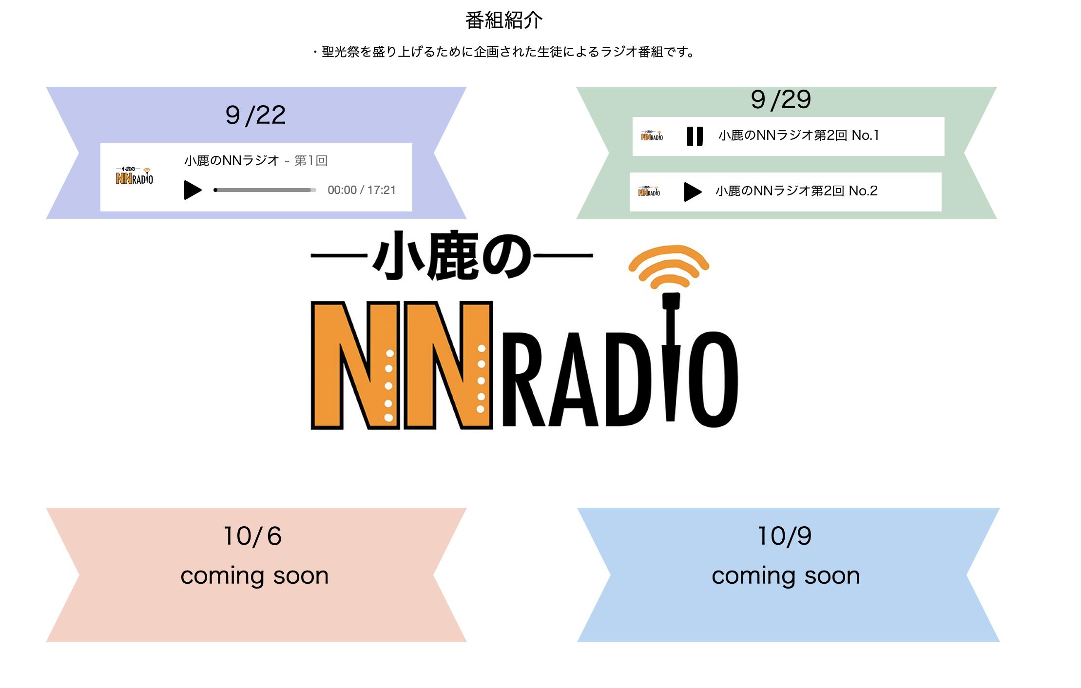 スクリーンショット 2021-09-29 17.52.43